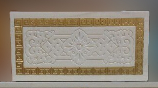 Шкатулка для рукоделия Алтан Сагаан Дангина, 250*490*250